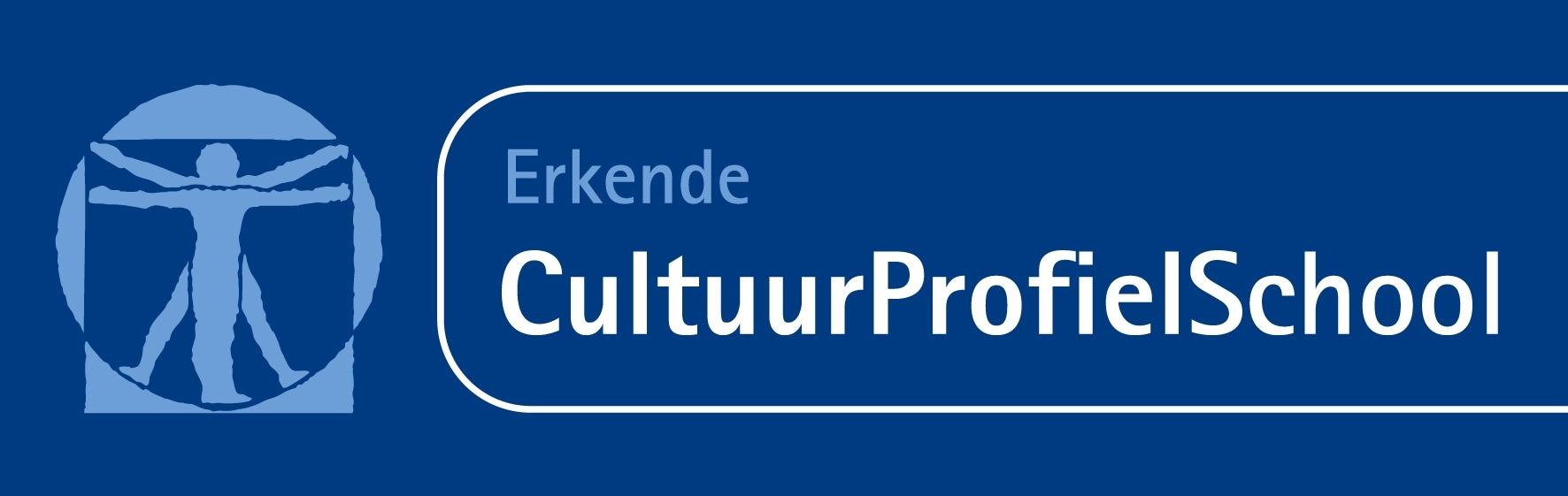 keumerk logo 1